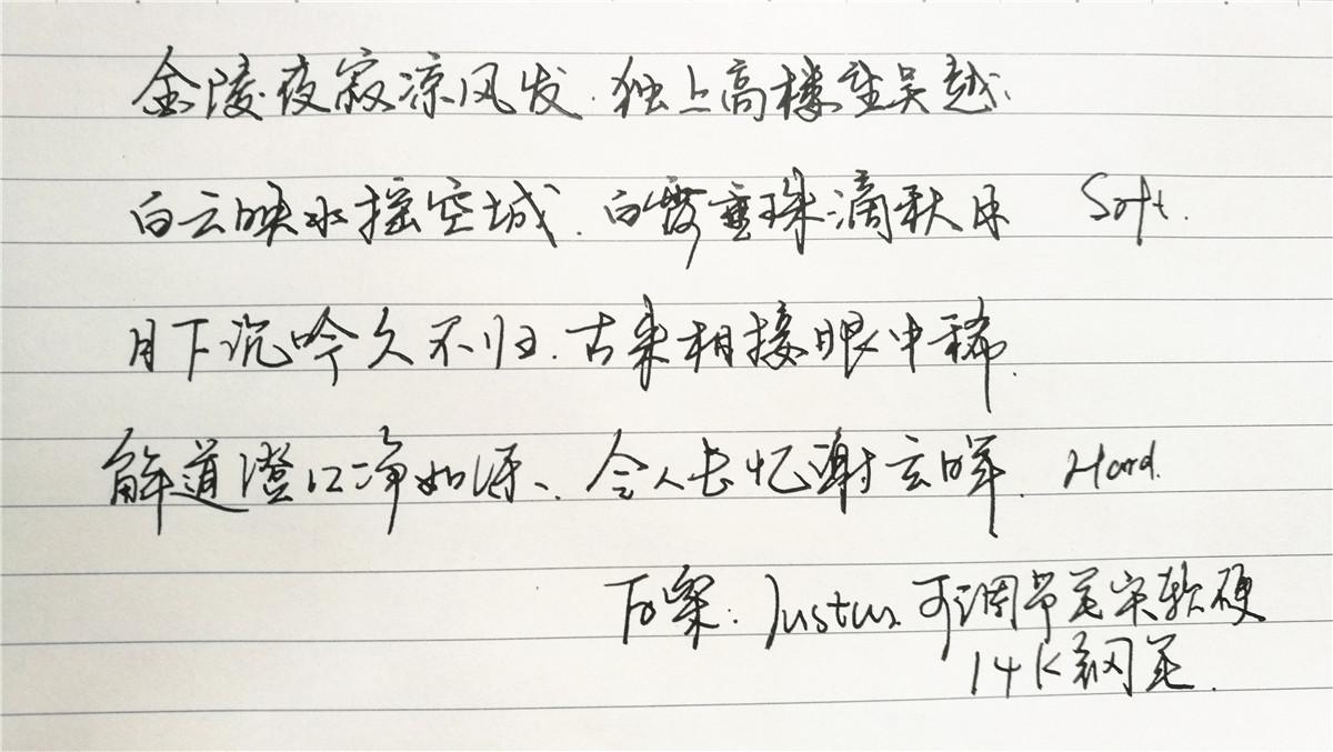 Justus95