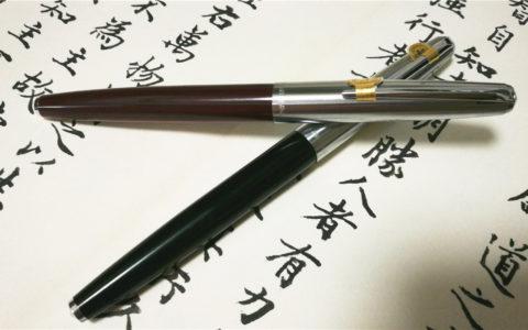 国产钢笔英雄100半钢14K钢笔评测