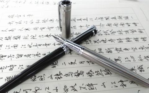 不见长刀终不还,繁星手工打磨钢笔评测