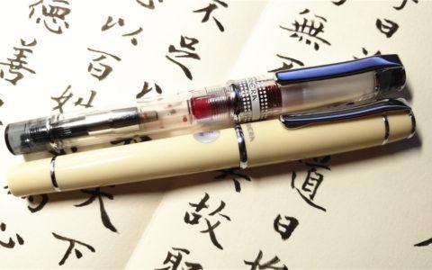只为这一抹象牙白,百乐Prera佩尔娜象牙白F尖钢笔评测