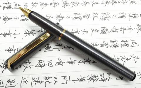 国产老钢笔英雄60铱金钢笔评测