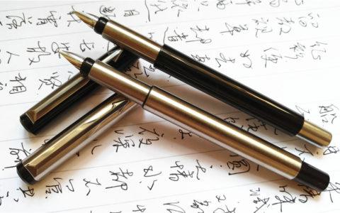粉丝福利!派克威雅胶杆钢杆F尖钢笔评测