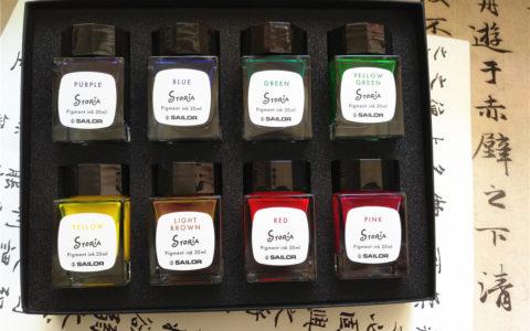 SAILOR写乐STORIA马戏团物语超微粒子防水颜料特别版套装彩墨试色评测