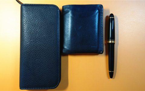 百乐Pensemble PSPC三支装真皮笔套钢笔笔袋评测