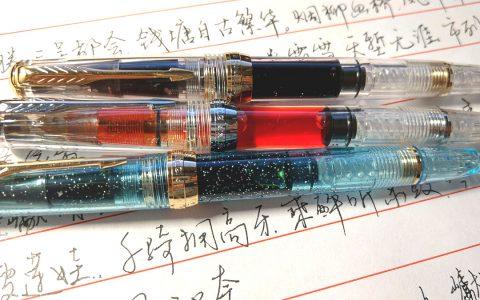 国产活塞上墨钢笔永生618透明示范钢笔金尖钢尖美工尖详细评测
