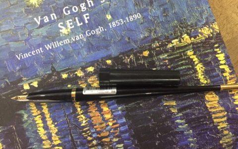 PLATINUM白金3000A EF尖14k钢笔测评
