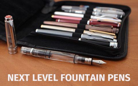 中级钢笔玩家的进阶系列钢笔推荐