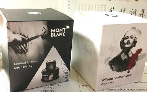 Montblanc万宝龙文豪系列墨水试色评测