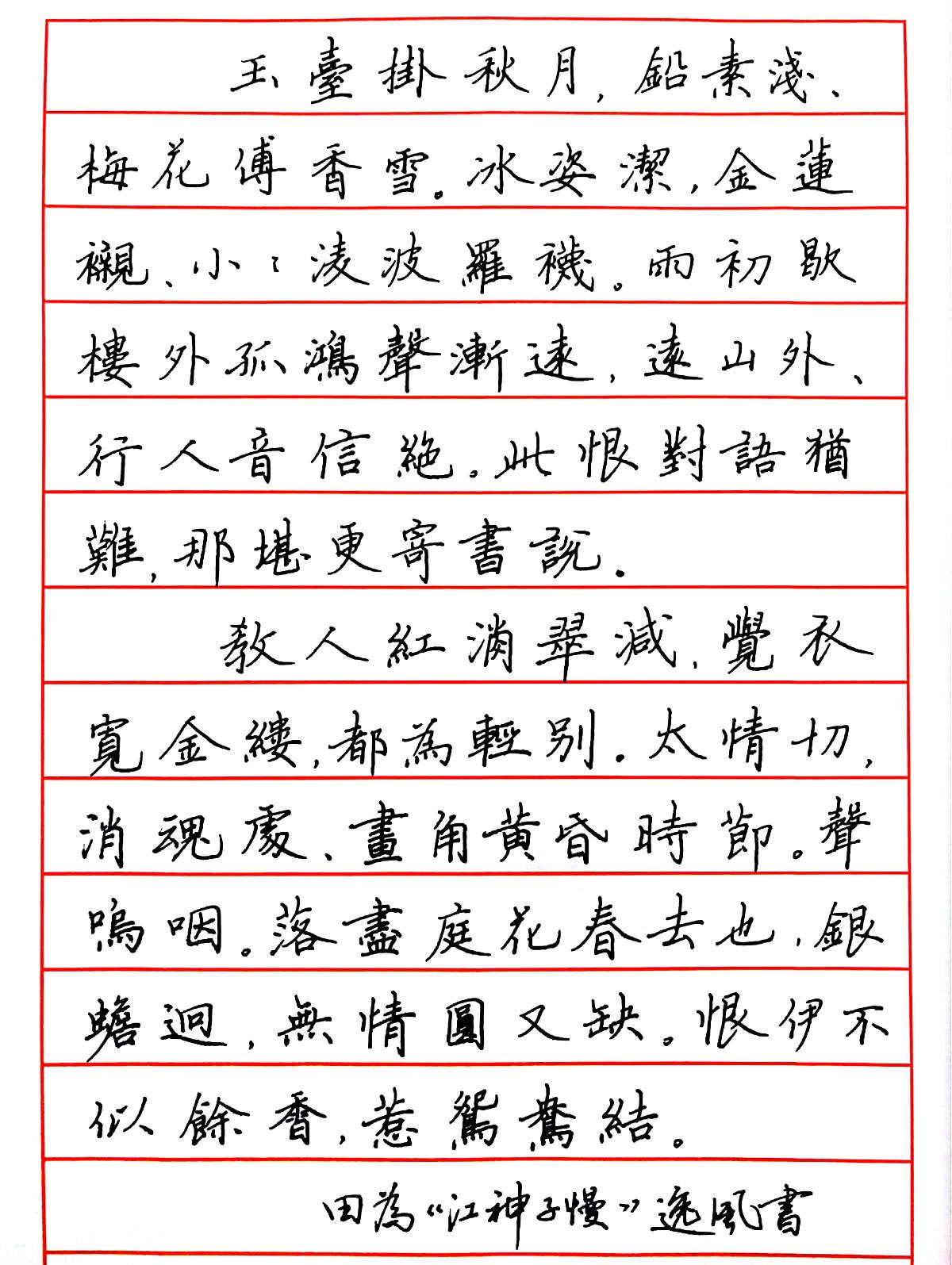上海的孩子