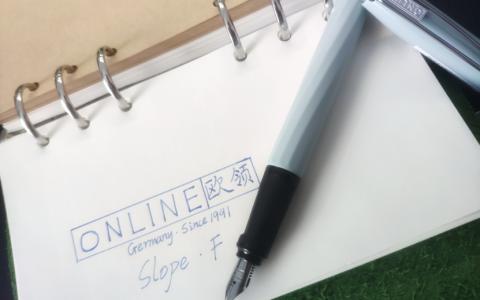 Online欧领钢笔Slope F尖评测:不是玩具,是实用派书写工具