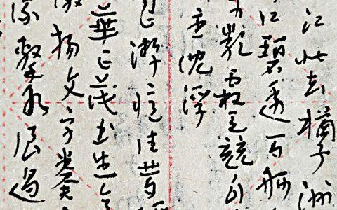 毛泽东《沁园春长沙》每周一篇钢笔字练习笔友钢笔书法习作欣赏