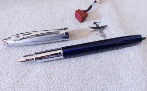 用不起万宝龙小王子,那就看看这支犀飞利100半透蓝珐琅钢笔