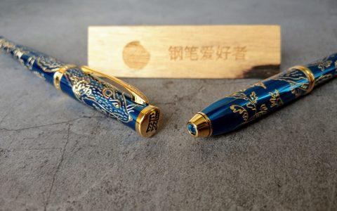 高仕Cross2020鼠年生肖笔涛声莎吻石英蓝钢笔评测