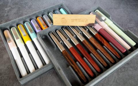 国产钢笔之金豪51系列木杆钢笔评测