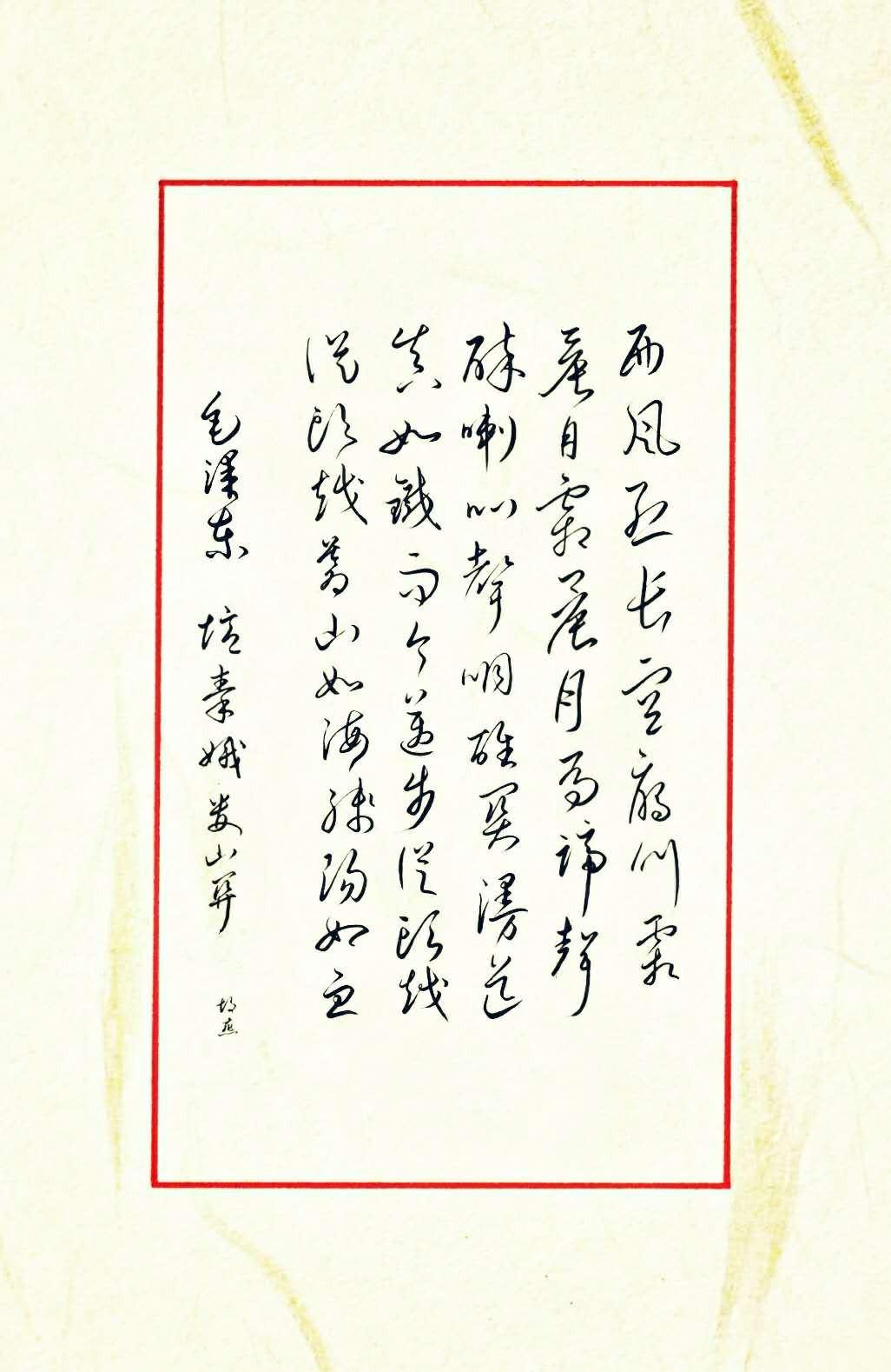 钢笔字练字打卡20201013-01