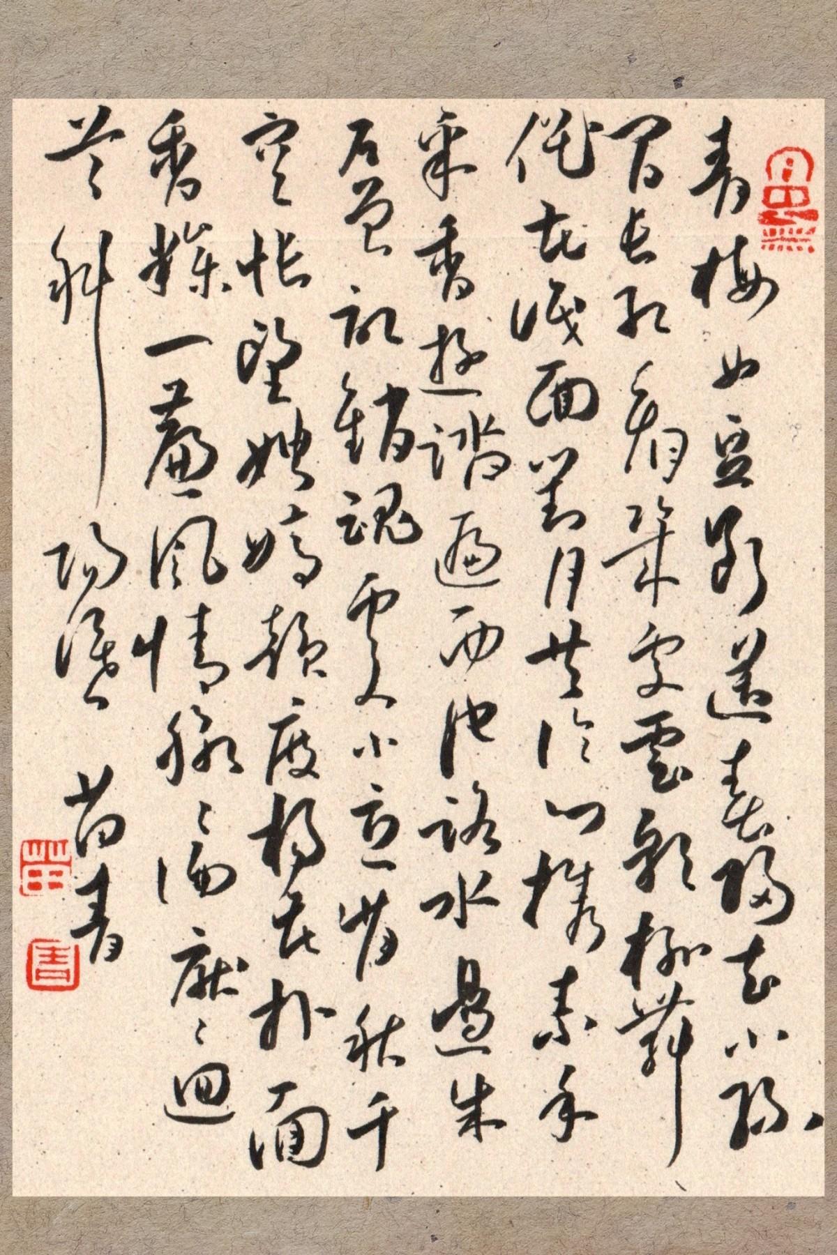 钢笔字练字打卡20201027-02