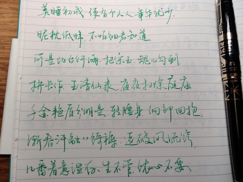 英雄100秦-18