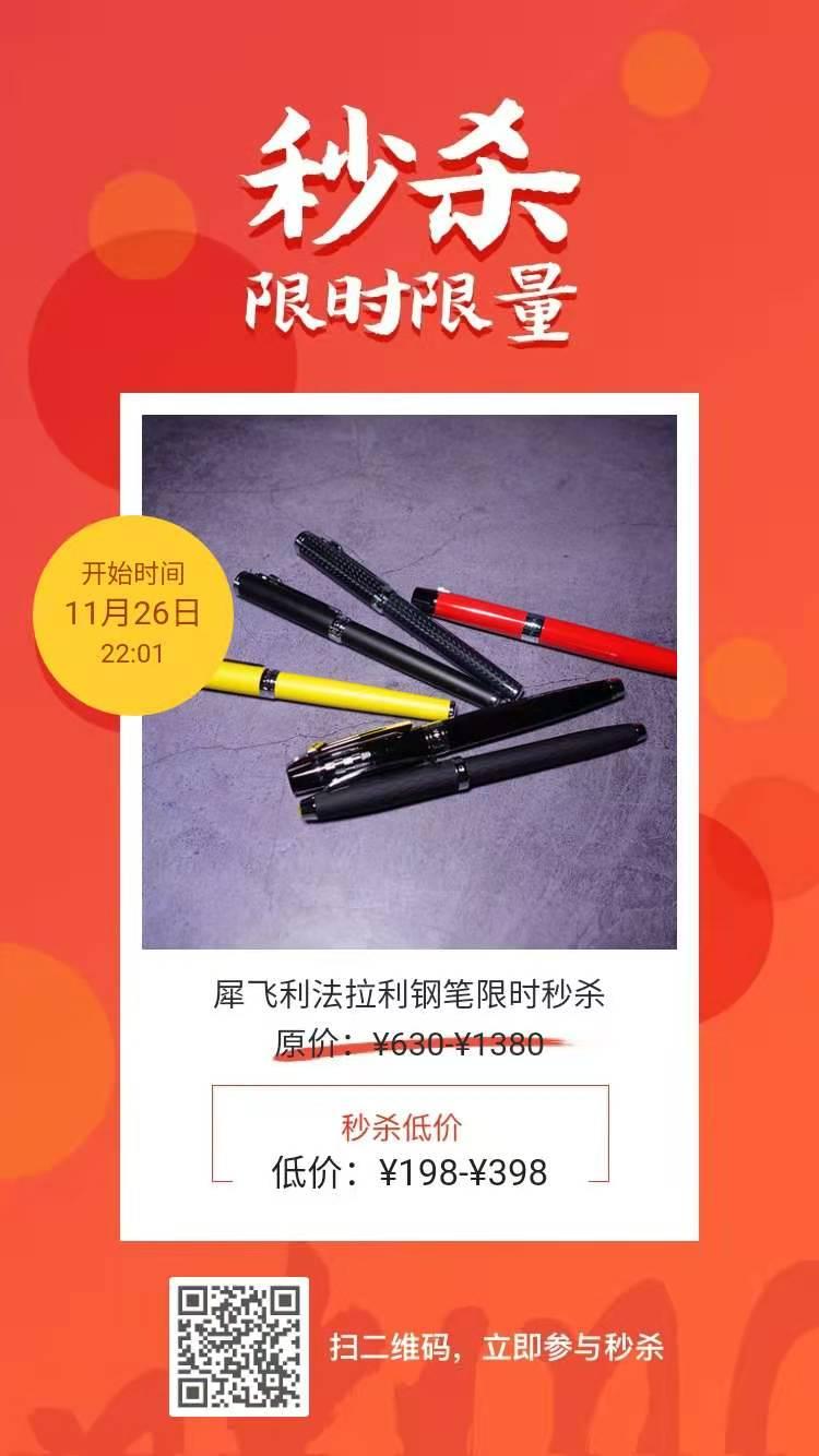 WeChat Image_20201126220442