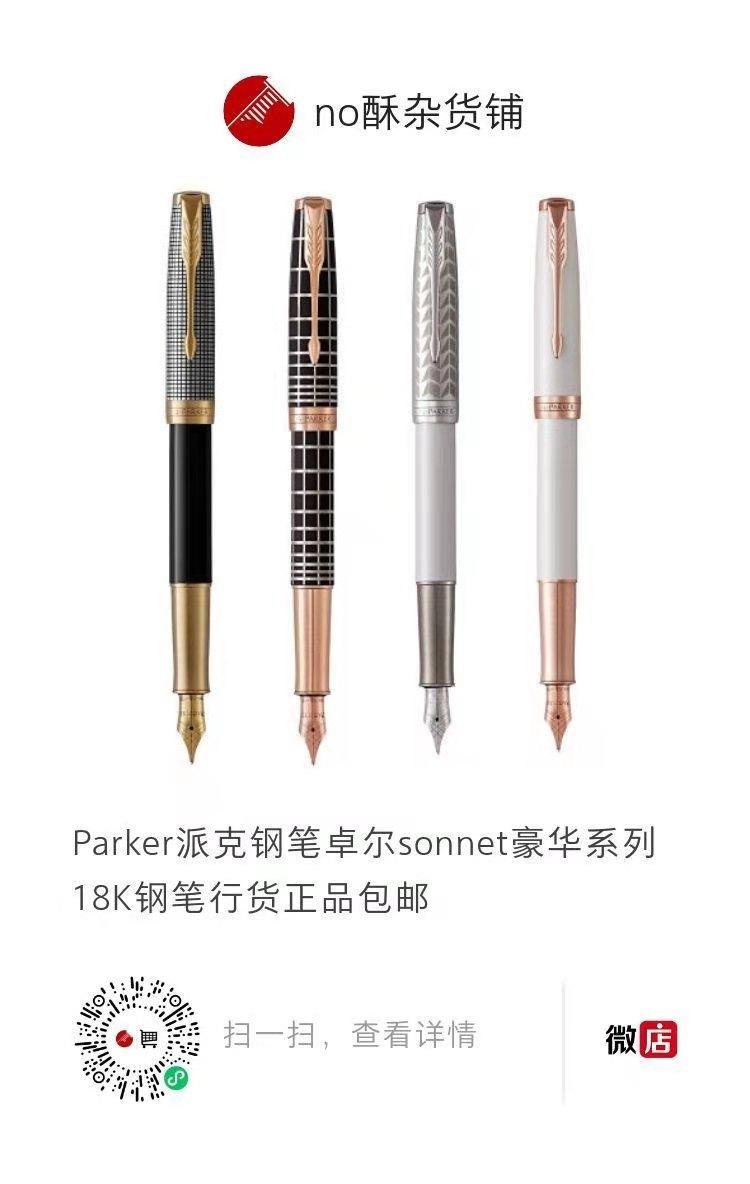 WeChat Image_20201220230046