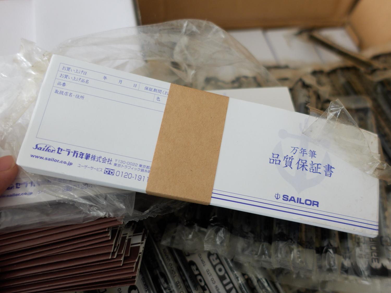 写乐清仓-0501-转运石-04