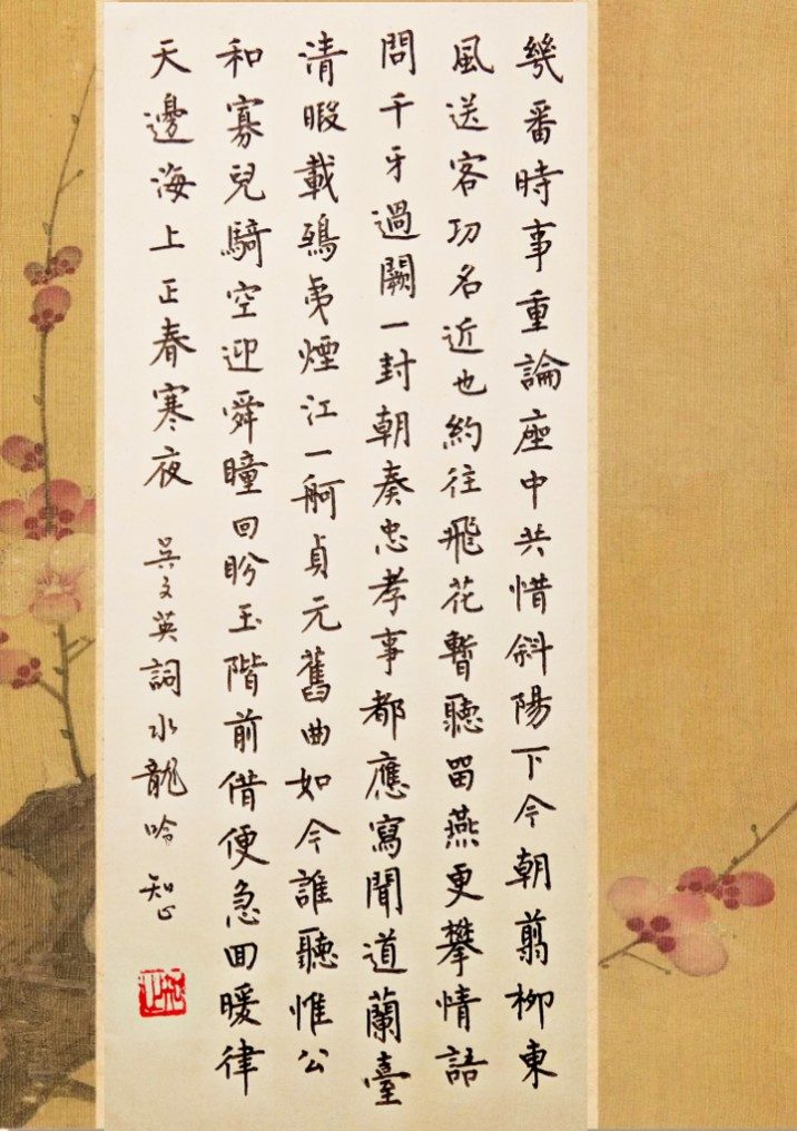 钢笔爱好者练字打卡20210126-13