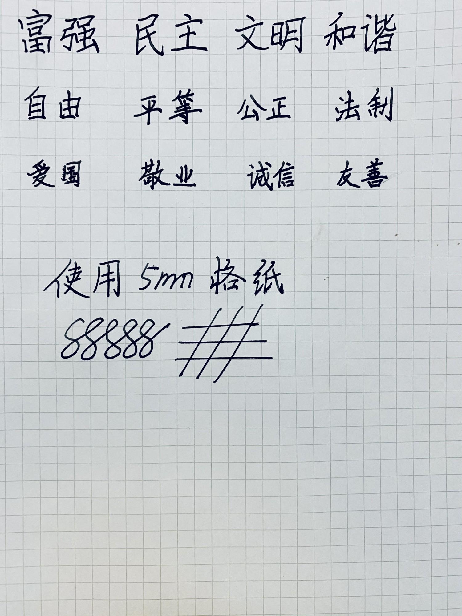 百乐CustomUrushi钢笔6