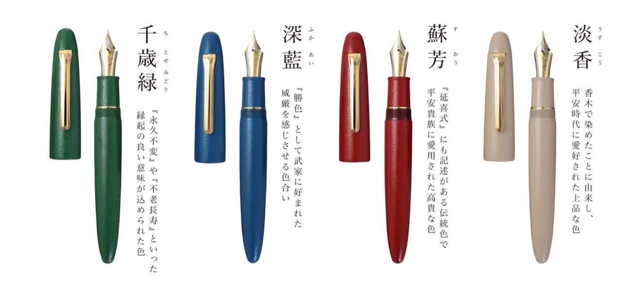 写乐笔王11