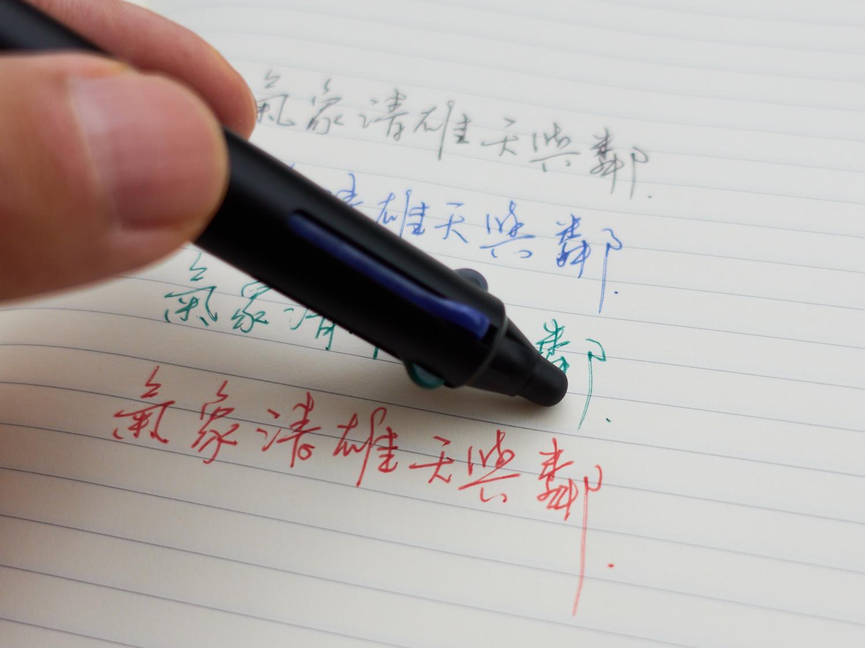 百乐橡木柄四色可擦写签字笔-13