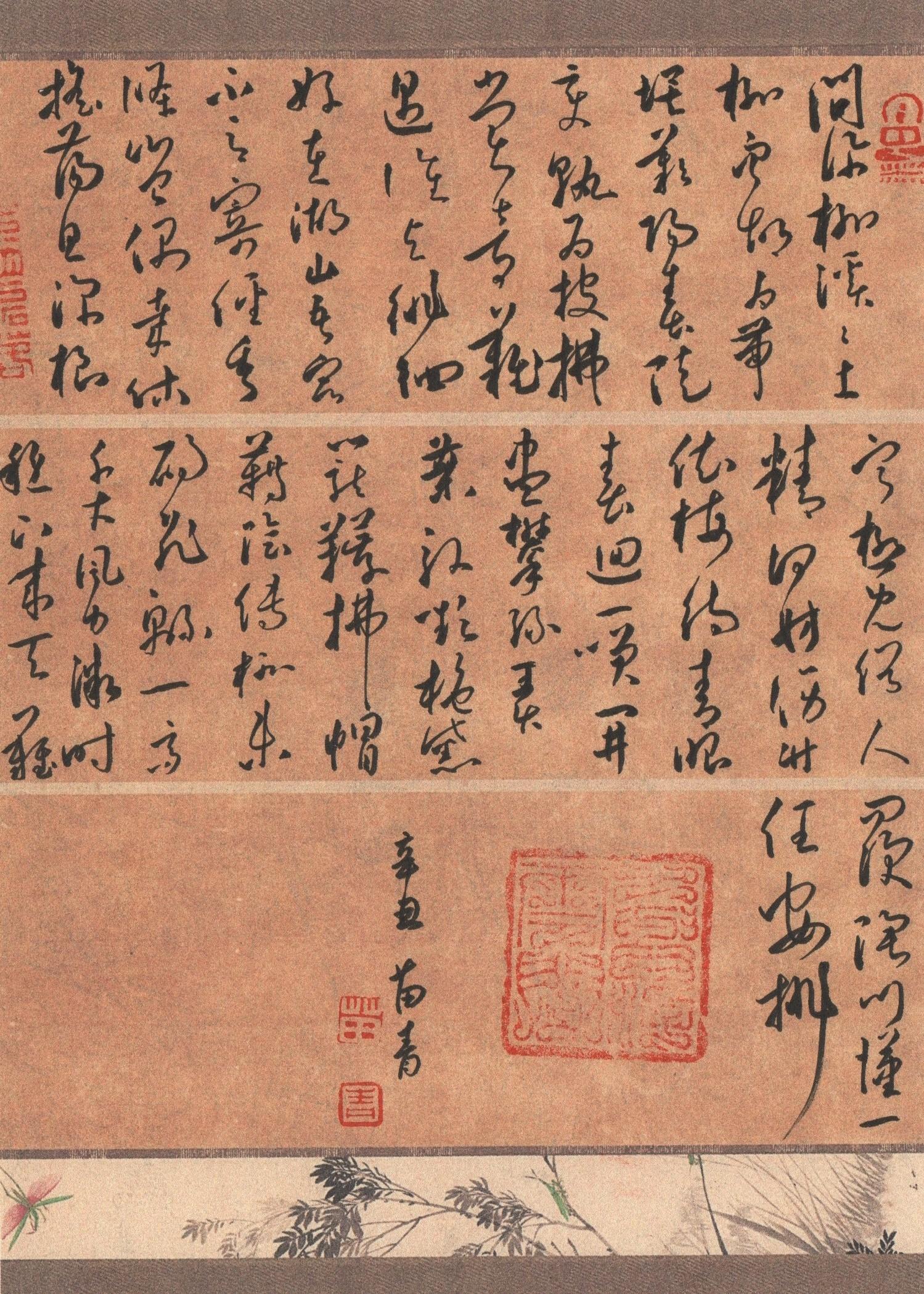 钢笔爱好者练字打卡20210302-17