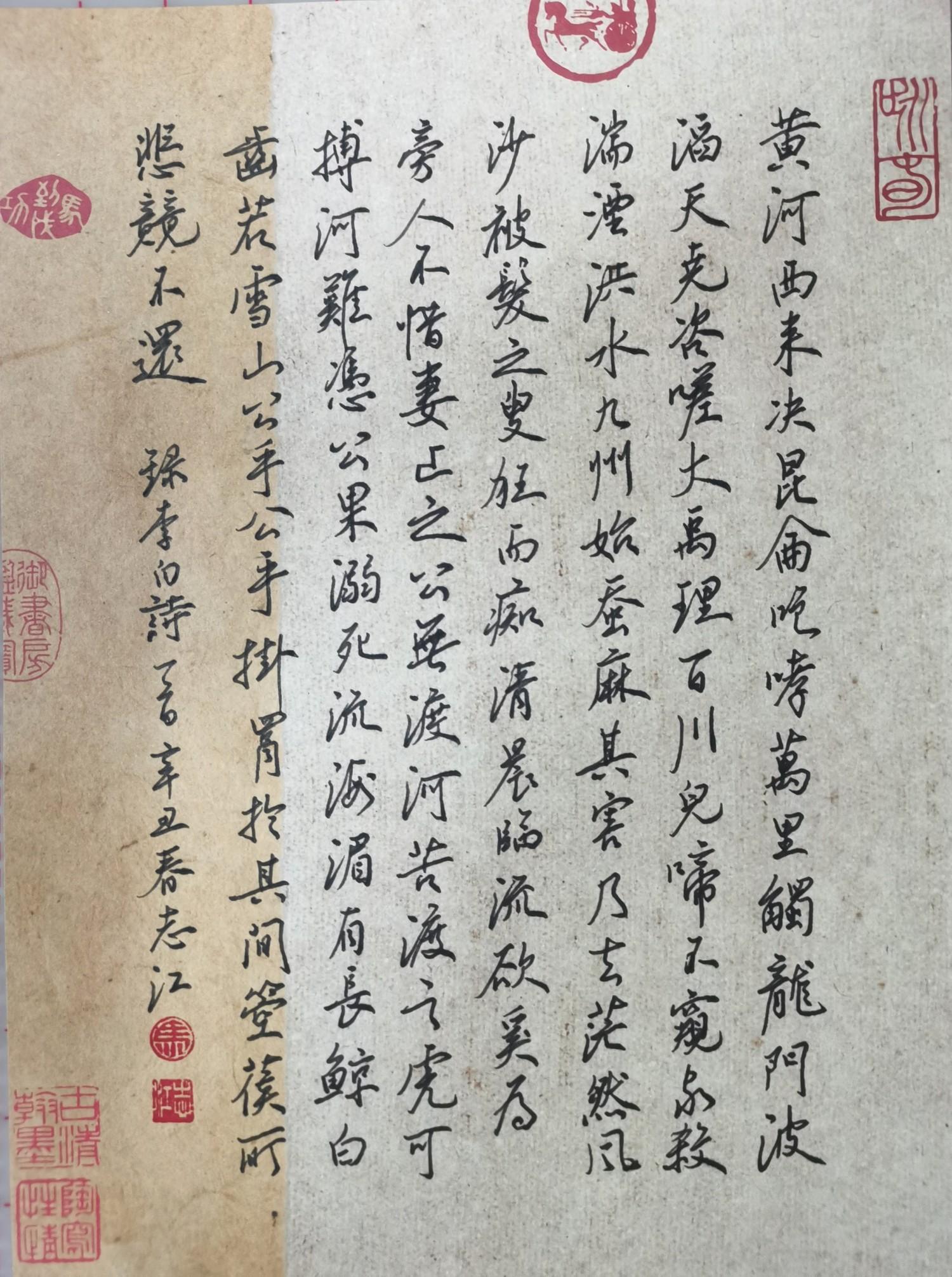 钢笔爱好者练字打卡20210406-07