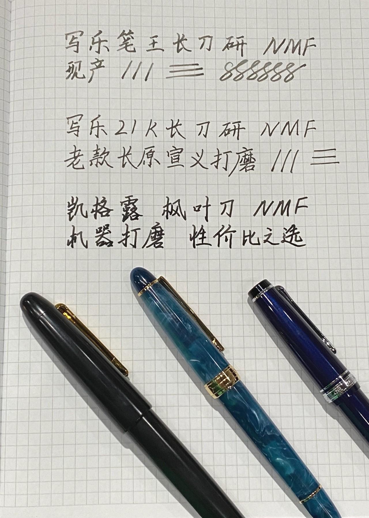 凯格露枫叶长刀研03
