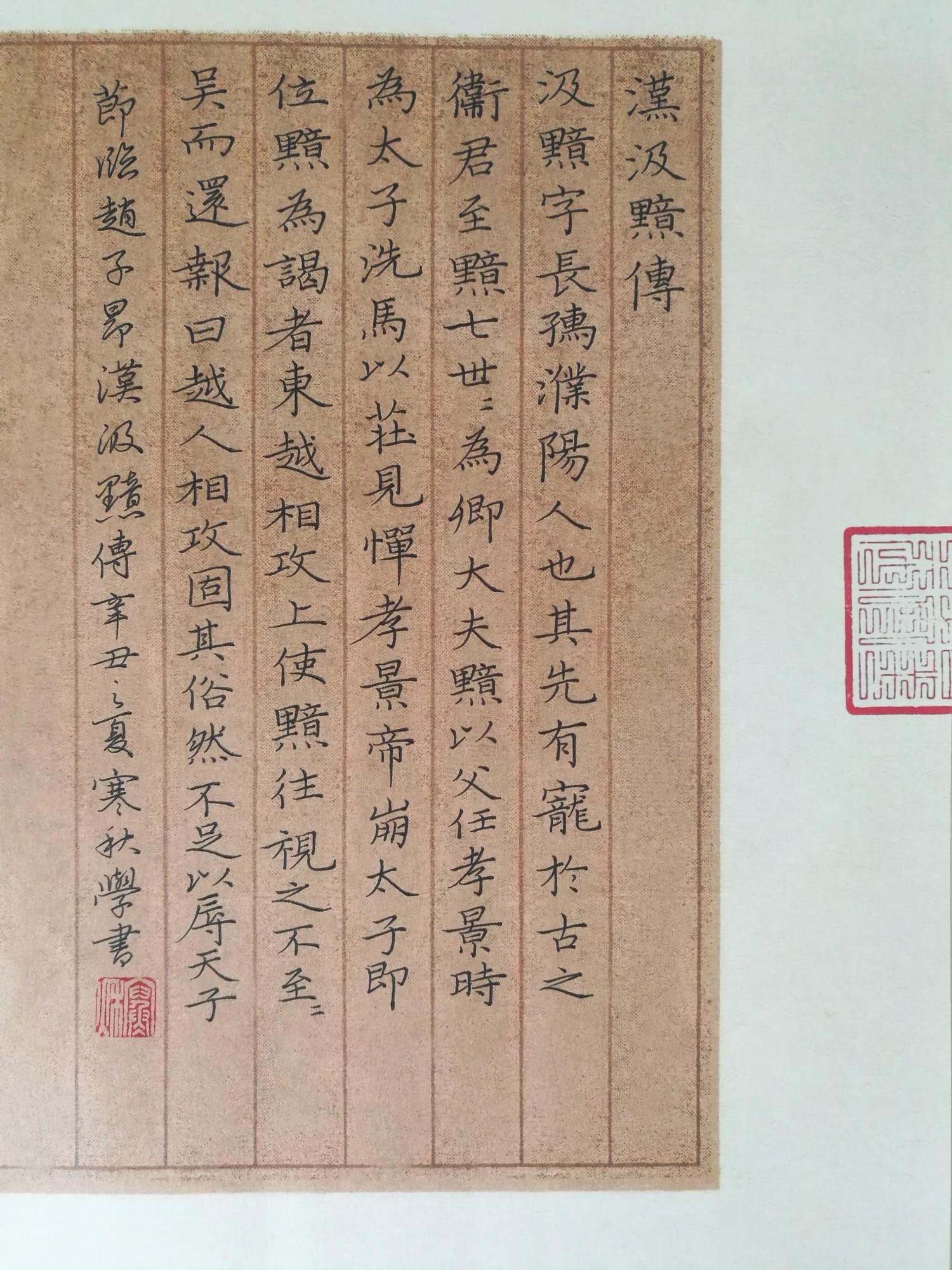 钢笔书法练字打卡20210615-09