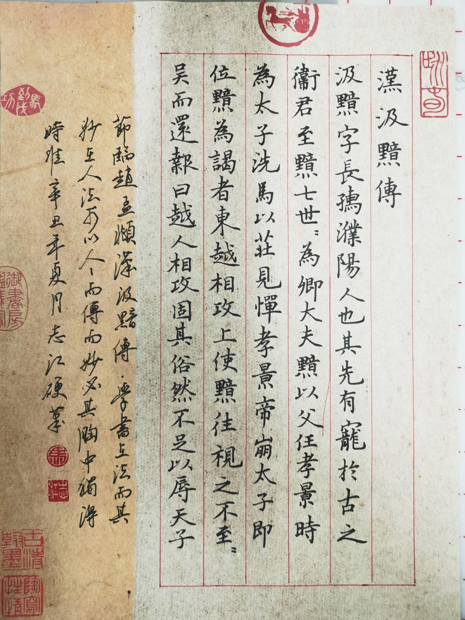 钢笔书法练字打卡20210615-15
