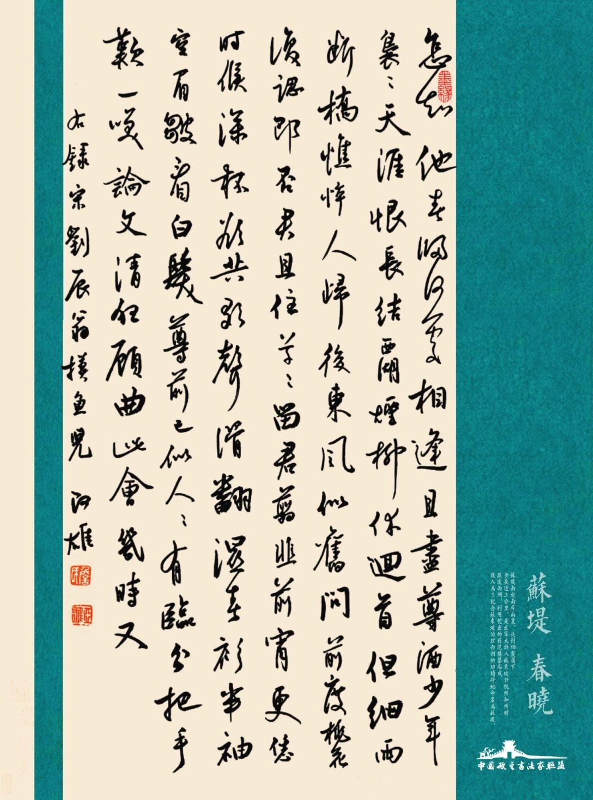 钢笔书法练字打卡20211012-06